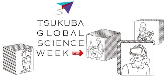 tsukuba globa science week
