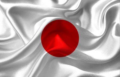 bandeira japao